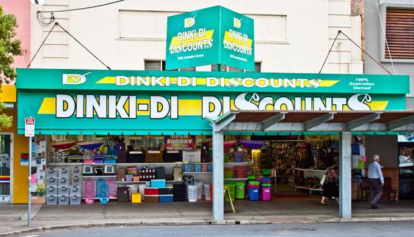 Murwillumbah Store Front